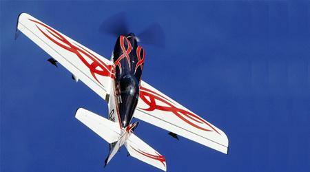 XtremeAir XA41